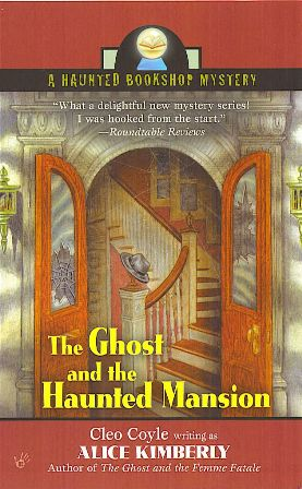 a haunted house essay writing